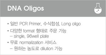 DNA-oligos